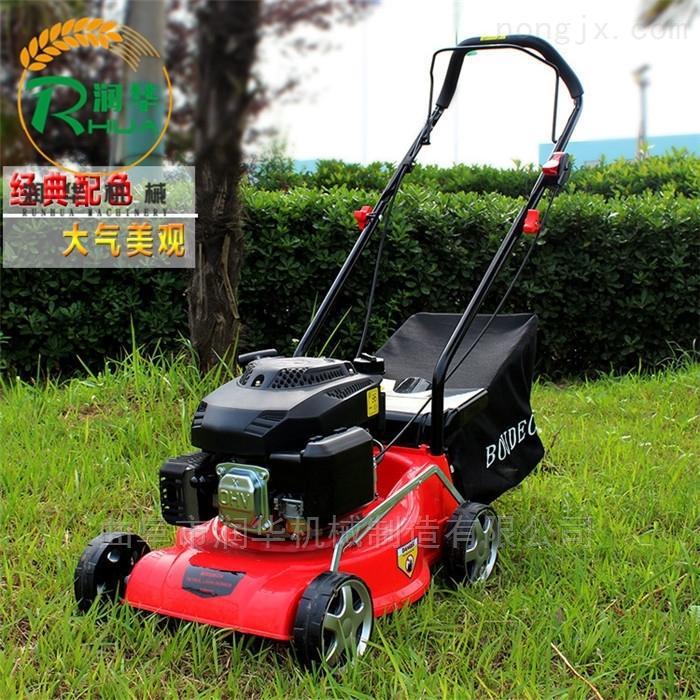 园林热销本田草坪机 进口品质汽油割草机