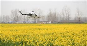 汉和CD-15农用喷洒无人直升机