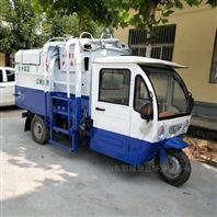 小型电动三轮挂桶式自卸垃圾车