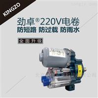 北京丰隆 劲卓220V交流电动卷膜器 厂家直邮