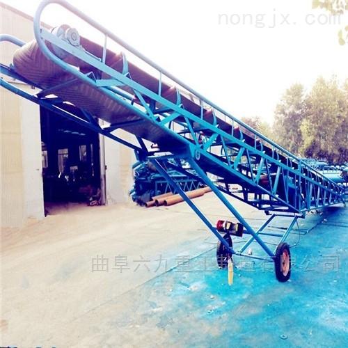 带刮泥板混凝土运输机 升降伸缩式输送机Lj1
