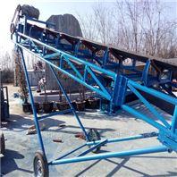 养殖厂饲料输送机  双向装卸料皮带机Lj1
