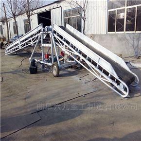 800mm宽蝶翼式输送机 升降式装车皮带机Lj1