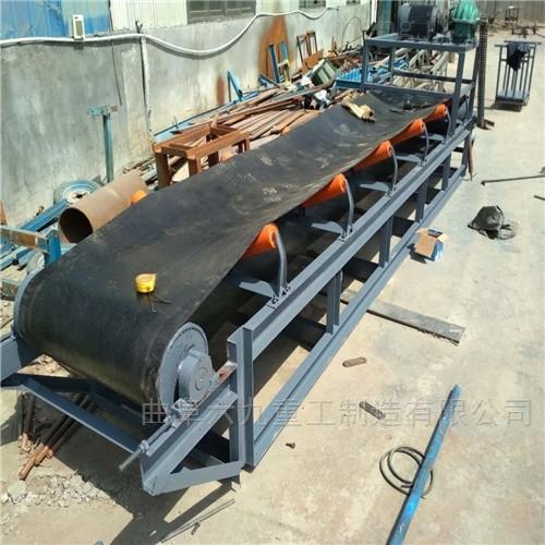 散粮用移动皮带机  双升降式运输机Lj1