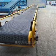 洗煤厂用带式输送机 爬坡防滑带运输机