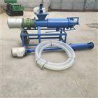 FX-FLJ养殖粪便脱水机 节能环保型干湿分离机批发