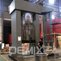 DEMIX高粘度复合材料立式捏合机