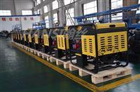 HS12000E翰丝10kw柴油发电机价格