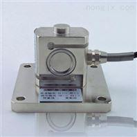 荷重式配料秤传感器