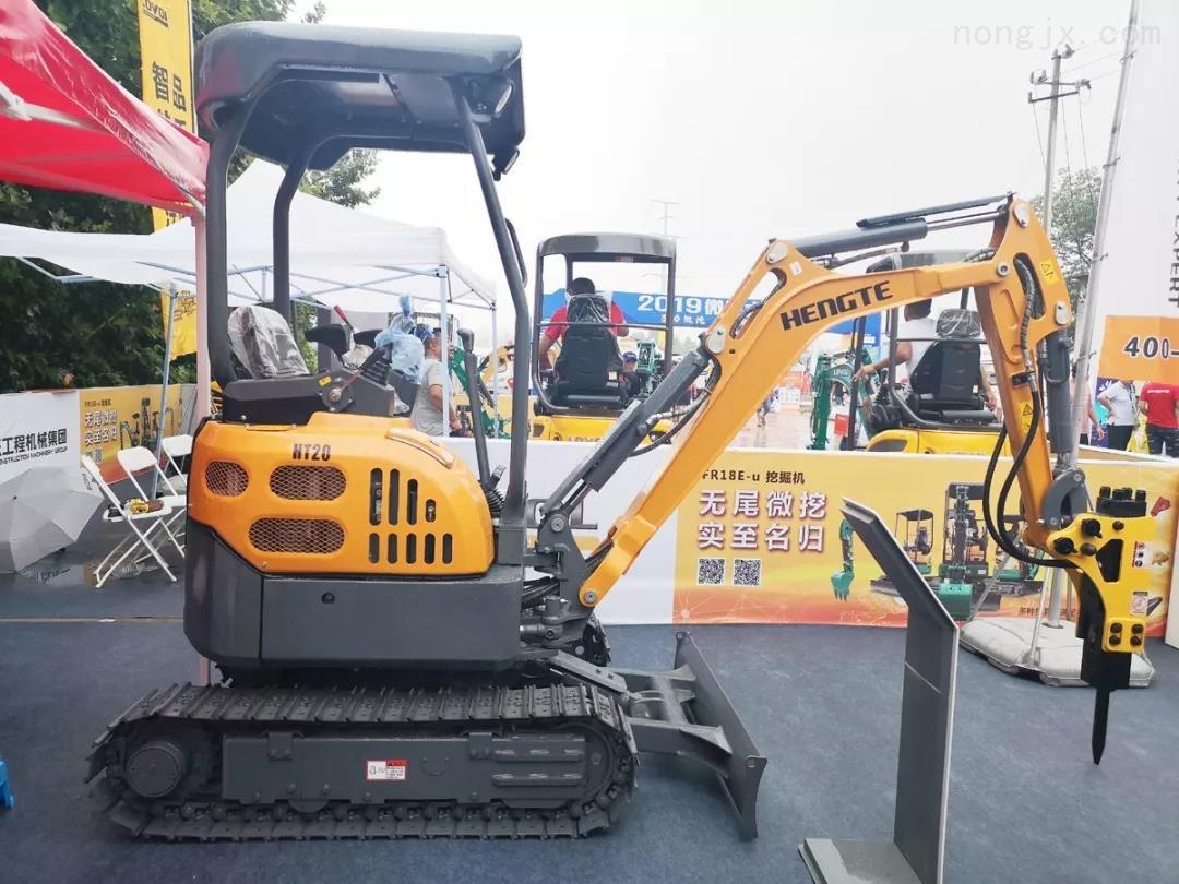小型挖掘机-HT20全液压履带式挖掘机