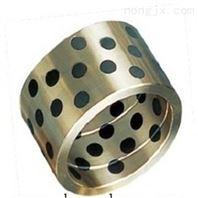 优质铜套青铜镶嵌自润滑轴承