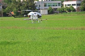 CD-15汉和农用无人机洒药