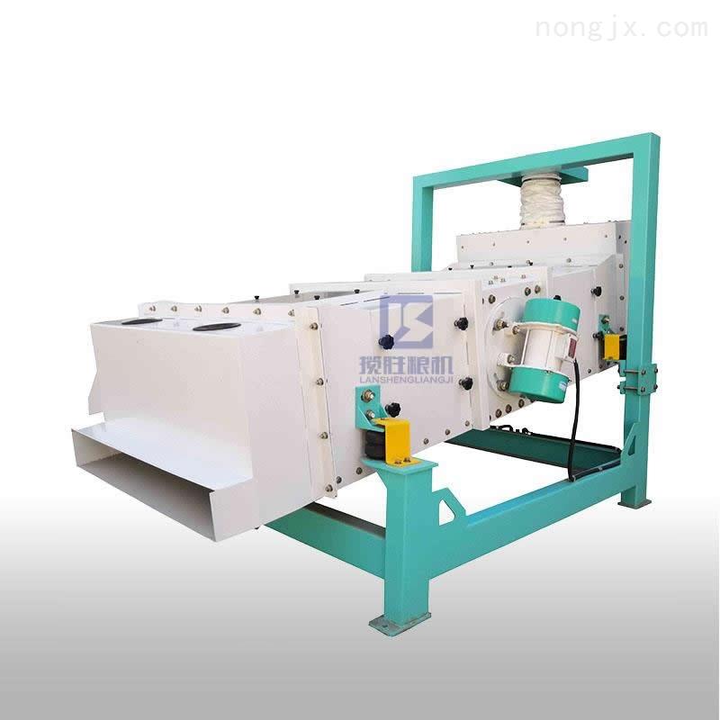 水稻种子精选机 筛选清理设备