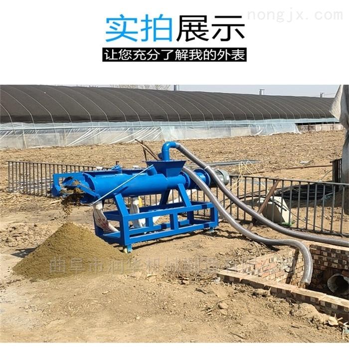 RF-FLJ-280-饭店泔水干湿分离机 鸡粪猪粪脱水挤干机