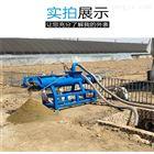 大型斜筛式猪粪分离机 畜牧养殖环保脱水机