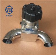 卫生级不锈钢焊接三通U型隔膜阀