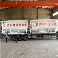 厂家定制一台45吨散装饲料运输车好品质好用
