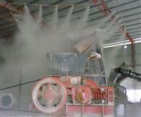 高压喷雾除尘设备生产厂家