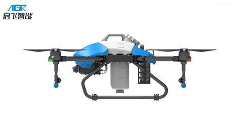 A6便攜式植保無人機