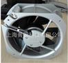 ebmpapst散热风机W2E200-HH38-06现货