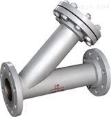 ST-GL41H焊接Y型过滤器一站式服务厂家