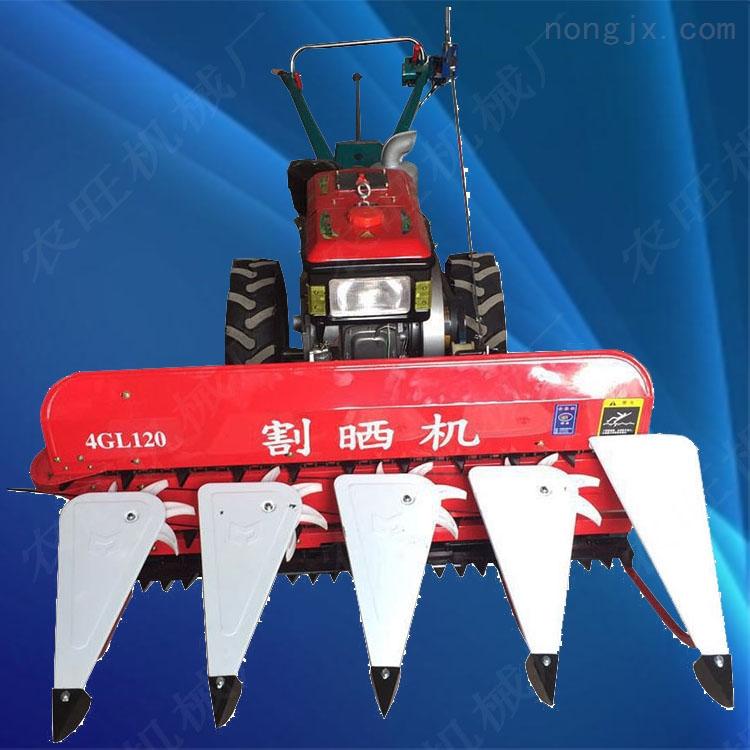 手扶稻麦高杆割晒机 多功能小型玉米收割机