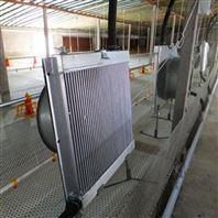 養殖供暖設備_養雞升溫鍋爐_豬圈專用鍋爐