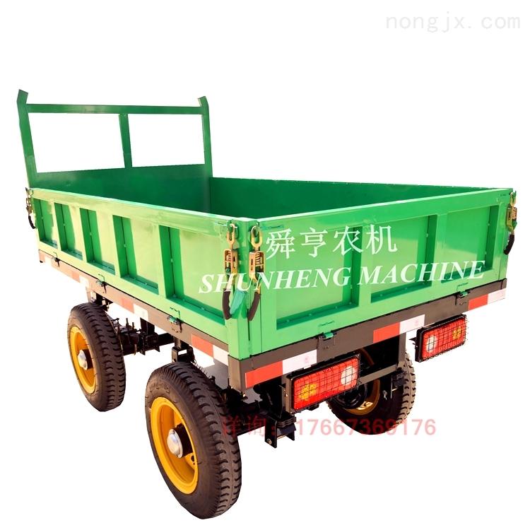 四轮拖拉机挂车  农用粮食运输拖斗