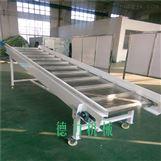 不銹鋼鏈板輸送機沖孔