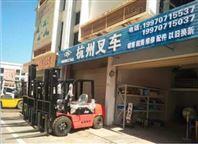 赣州电瓶叉车销售地址杭州叉车出售