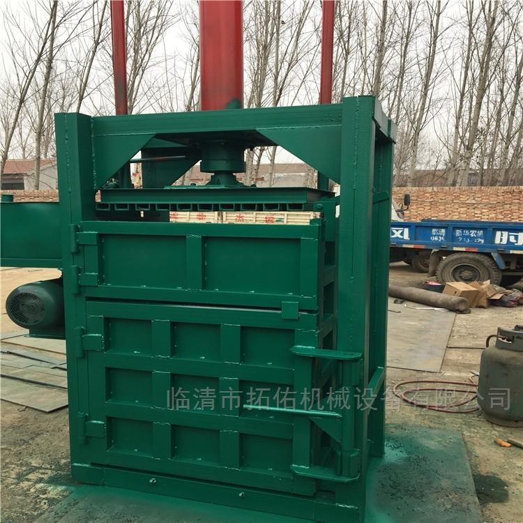牵引式棉花液压机 废纸箱液压打包机
