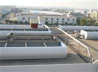 生物质锅炉水膜除尘器_锅炉烟气在线监测
