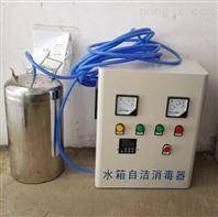 河南蓄水池循环水箱自洁消毒器 水箱杀菌器