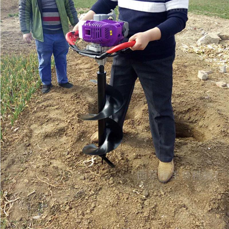 移苗挖坑机汽油手提式种树打坑机