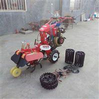 农用大葱打沟机电启动柴油管理机