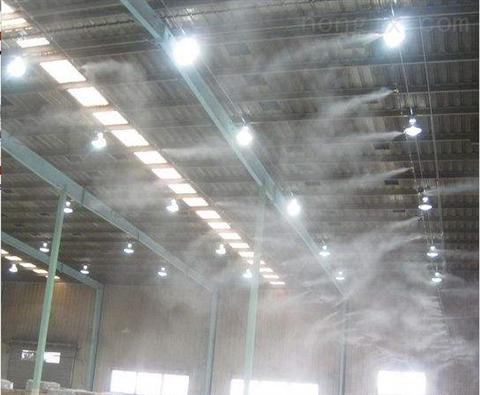 工厂车间喷雾降尘啪啪社区手机版
