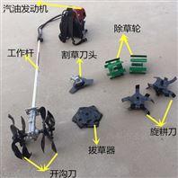 汽油背負式除草機甘蔗地專用鋤地機