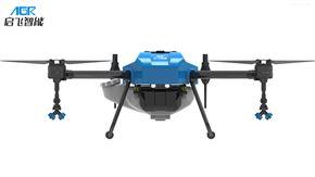 Q10可定制植保机无人机