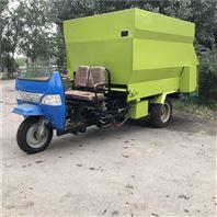 雙鴨山市牛場喂料車 2立方容量撒料車