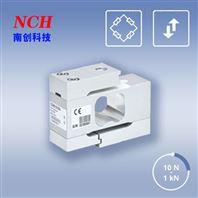 Laumas称重传感器FCL-200kg-广州南创