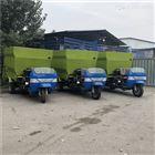 养殖设备投料车 牛羊马自动撒料车