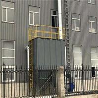 20吨中频炉炼钢车间除尘 收尘布袋