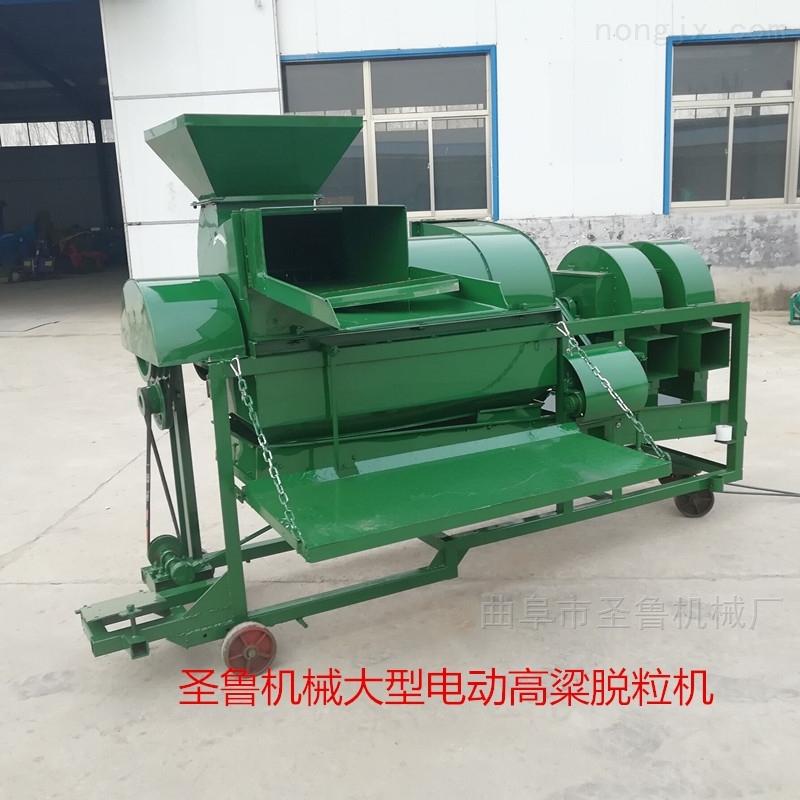 四轮牵引式大型小麦脱粒机农用打场机