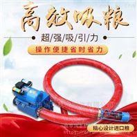 加厚耐磨PVC软管吸粮机 螺旋胶管抽粮机