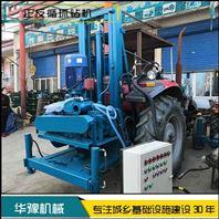 華豫4寸小型反循環打井機 車載式鉆井機設備