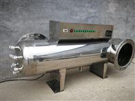 水质处理器_紫外线消毒器_管道式杀菌器
