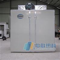 中联热科巴戟天空气能热泵烘干设备环保节能