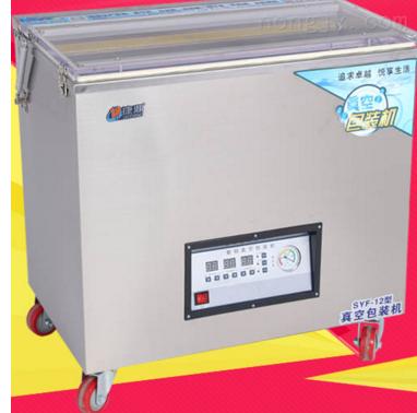 SYF-12全自动茶叶大米砖杂粮食品真空包装机