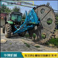 圆盘式开沟机 水泥路面开槽机 管道挖沟机