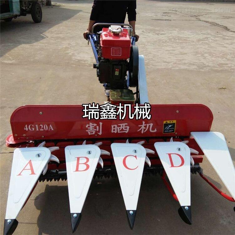 手扶式小麥牧草收割機